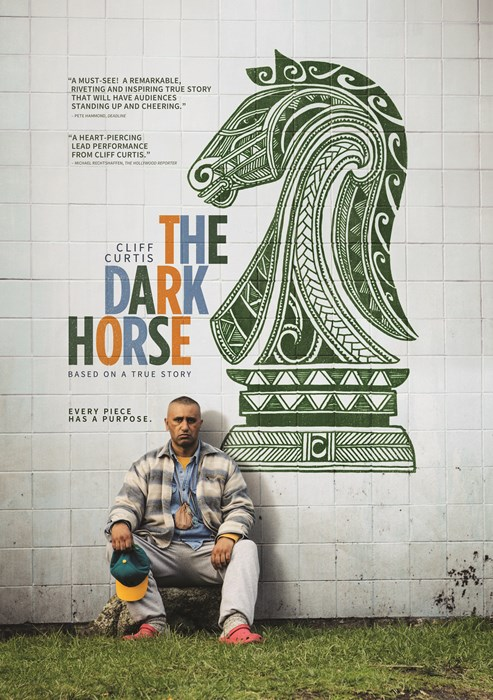 Dark_Horse-spb5762362