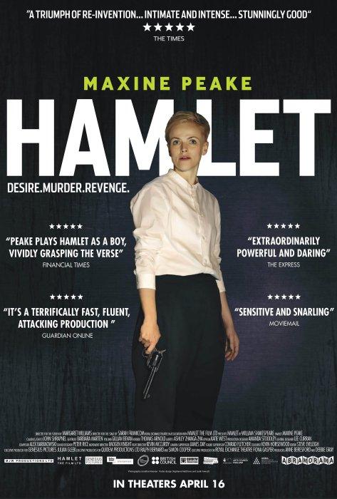 Hamlet-spb6040110