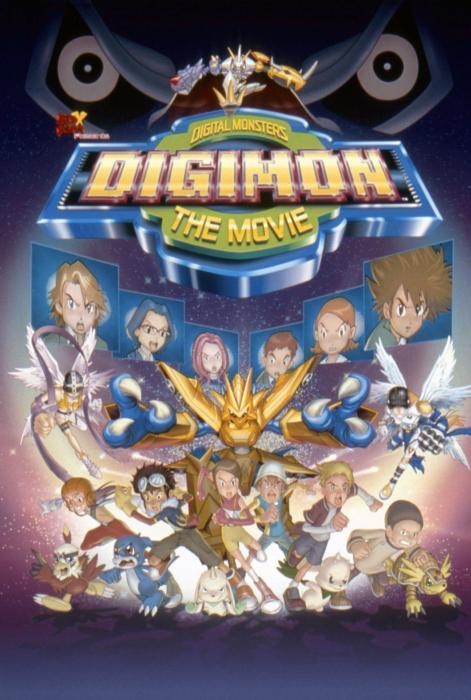 Digimon:_the_Movie-spb4725507