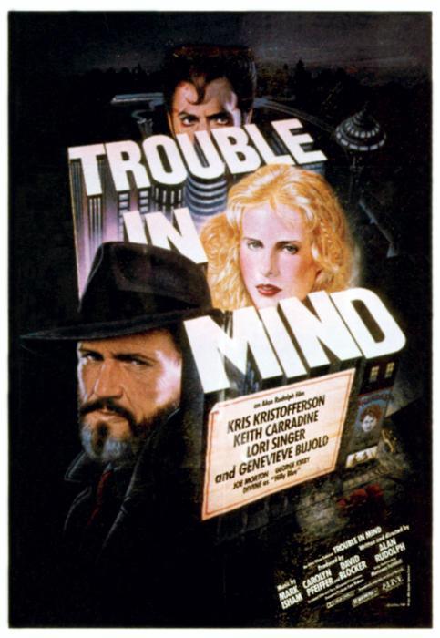 Trouble_in_Mind-spb4650679