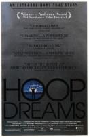 Hoop_Dreams-spb4745270