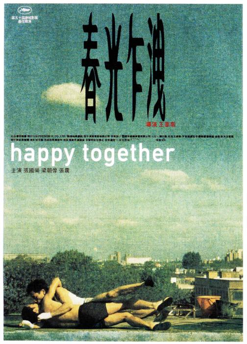 Happy_Together-spb4800932