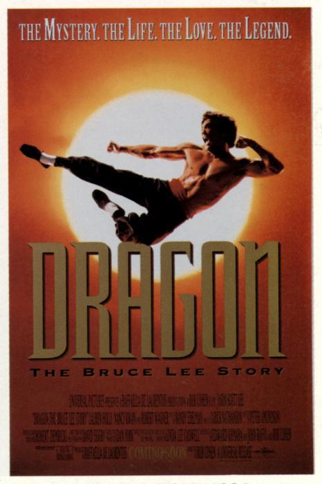 Dragon:_the_Bruce_Lee_Story-spb4709596