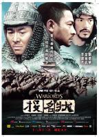 Warlords,_The
