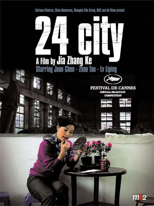24_City-spb4798913