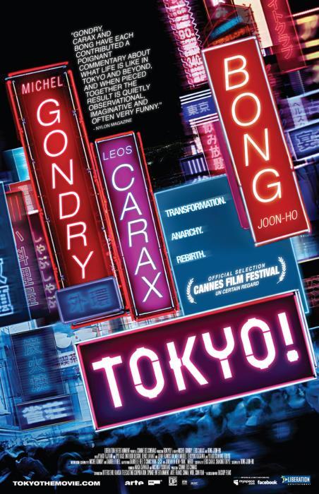 Tokyo!-spb4739813