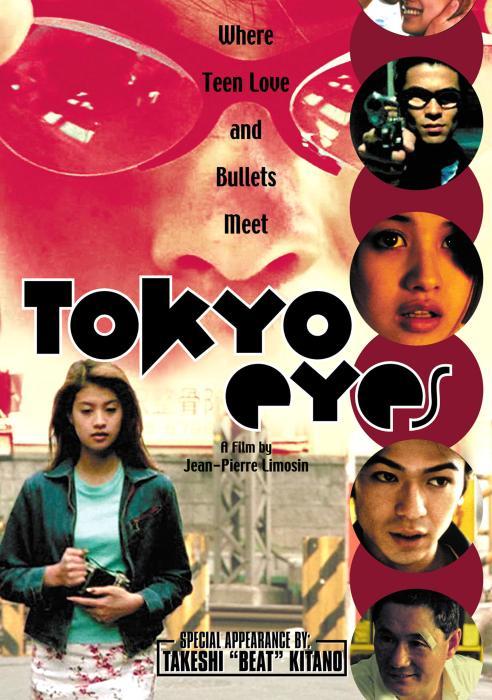 Tokyo_Eyes-spb4790273