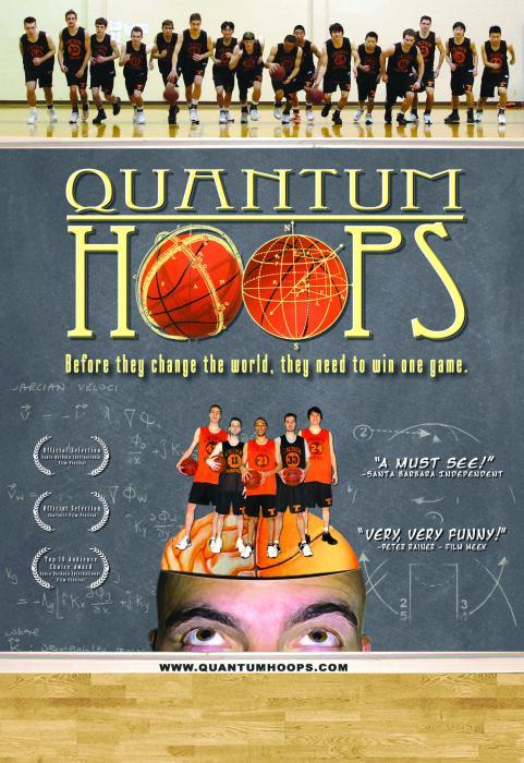 Quantum_Hoops-spb4680606