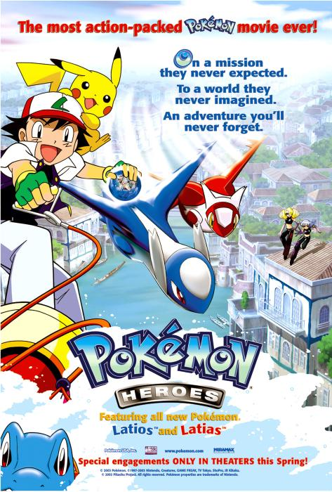 Pokemon_Heroes-spb4733478