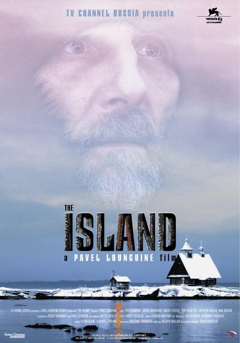 The_Island-spb4705604