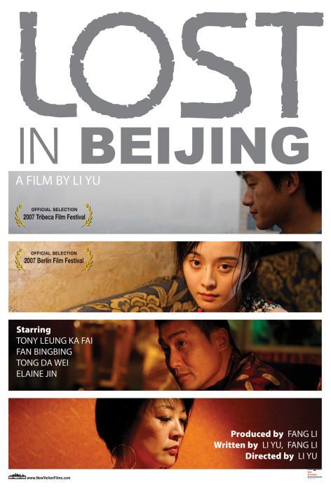 Lost_in_Beijing-spb4659787
