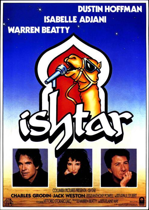Ishtar-spb4818630