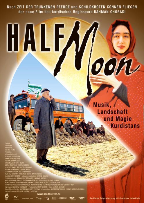 Half_Moon-spb4736458