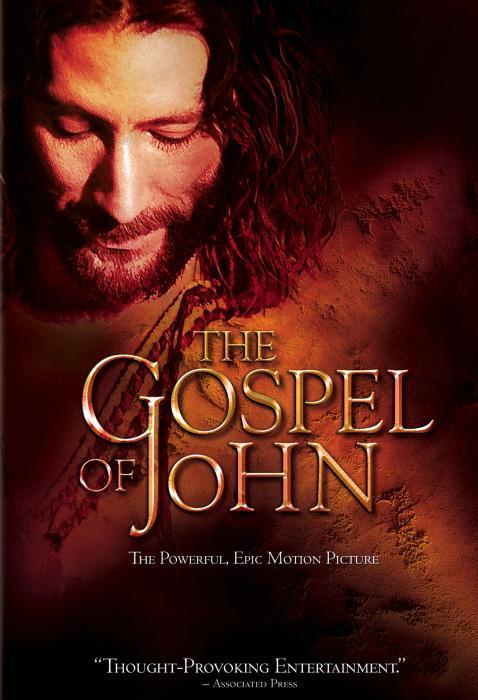 The_Gospel_of_John-spb4824468