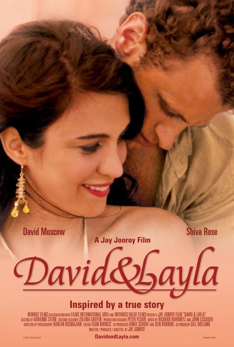 David_&_Layla-spb4722097
