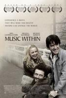 Music_Within