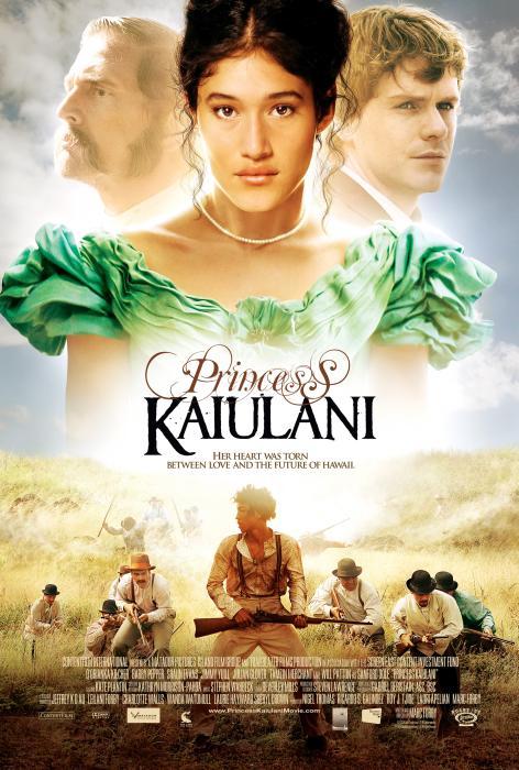 Princess_Kaiulani-spb4671702