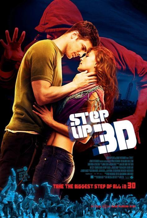 Step_Up_3-D