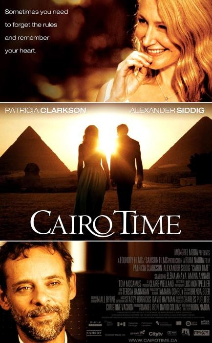 Cairo_Time