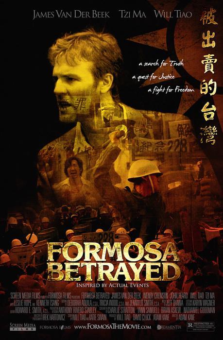 Formosa_Betrayed-spb4680151