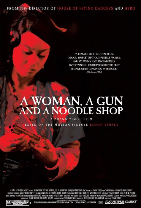 A_Woman,_A_Gun_And_A_Noodle_Shop-spb4823924