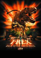 T-Rex:_Back_to_the_Cretaceous-spb4677211