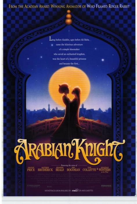 Arabian_Knight-spb4676229