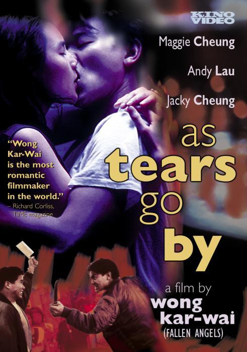 As_Tears_Go_By-spb4729979