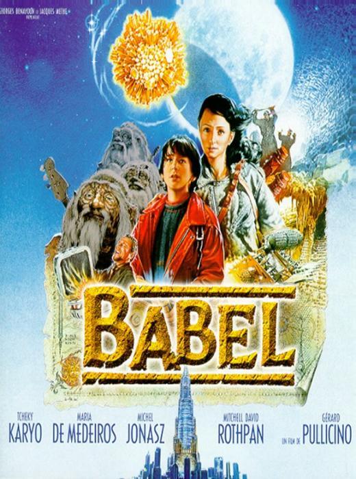 Babel-spb4792578