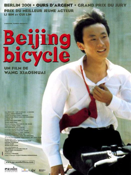 Beijing_Bicycle-spb4657523