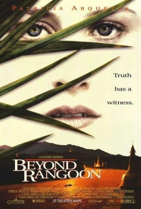 Beyond_Rangoon-spb4669783