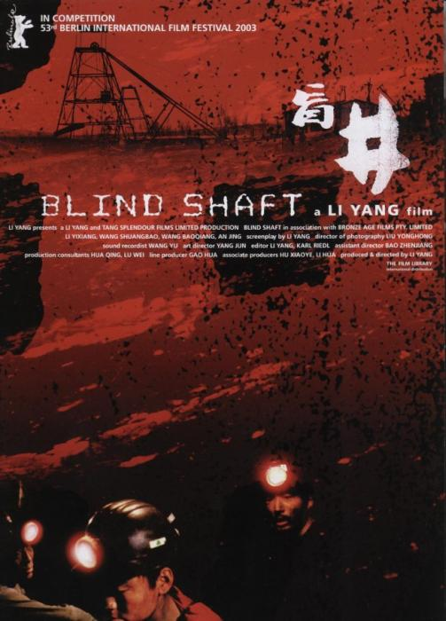 Blind_Shaft-spb4706416