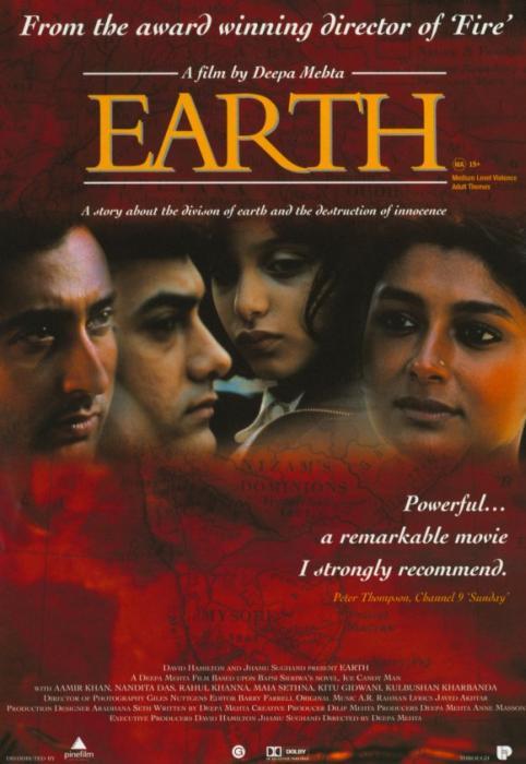 Earth-spb4714028