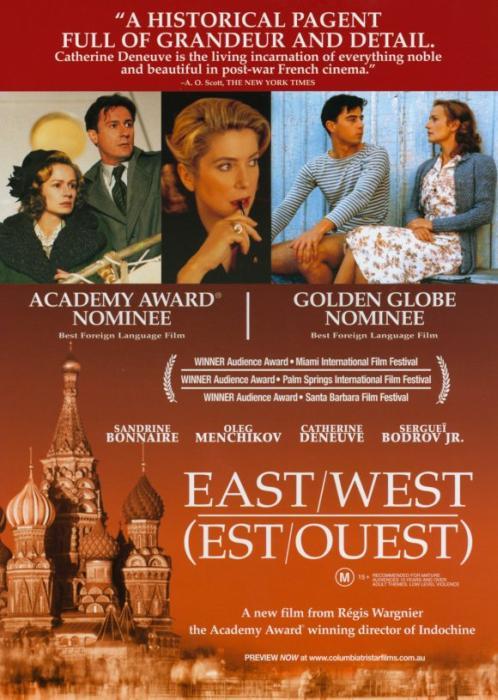 East-West-spb4682192