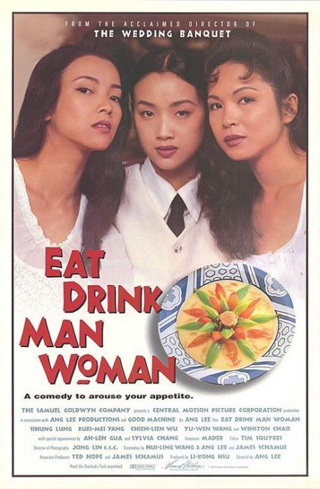 Eat_Drink_Man_Woman-spb4766179