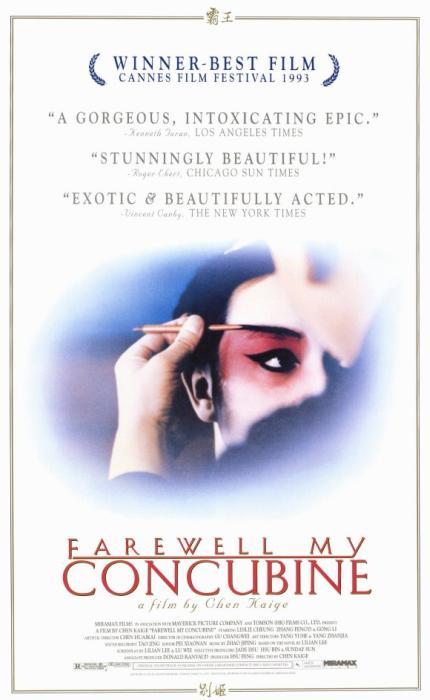 Farewell_My_Concubine-spb4811197