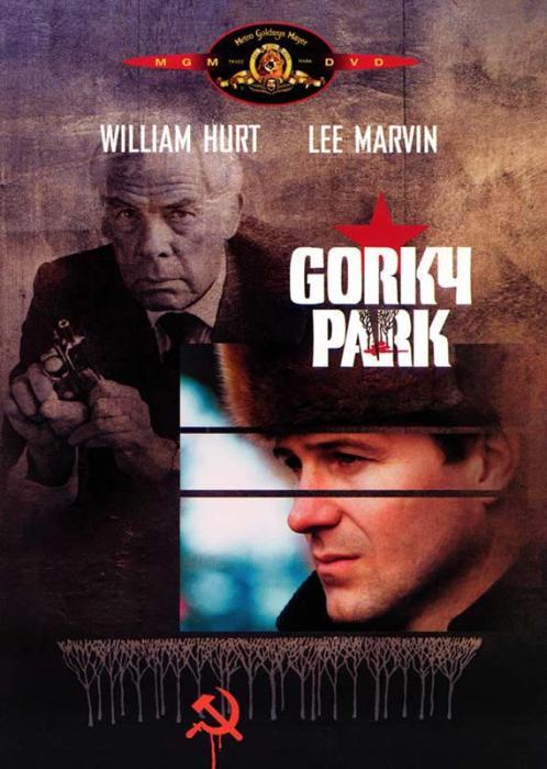 Gorky_Park-spb4724506
