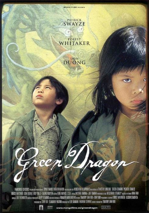 Green_Dragon-spb4751785