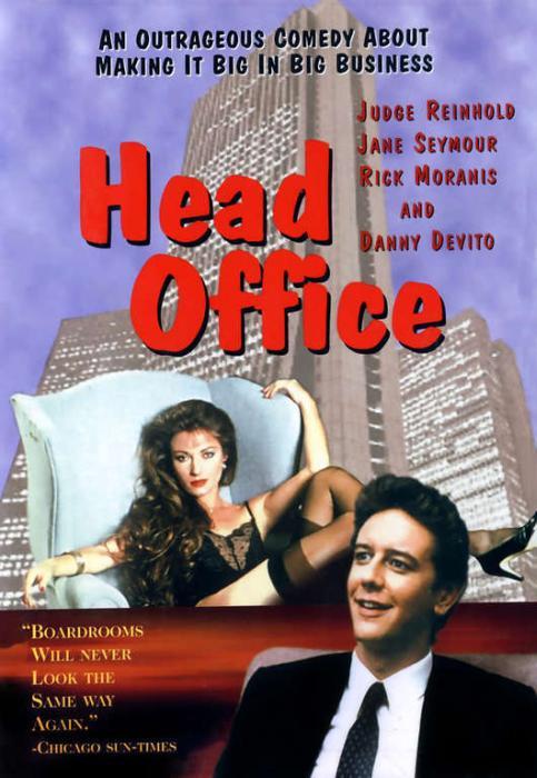 Head_Office-spb4733480