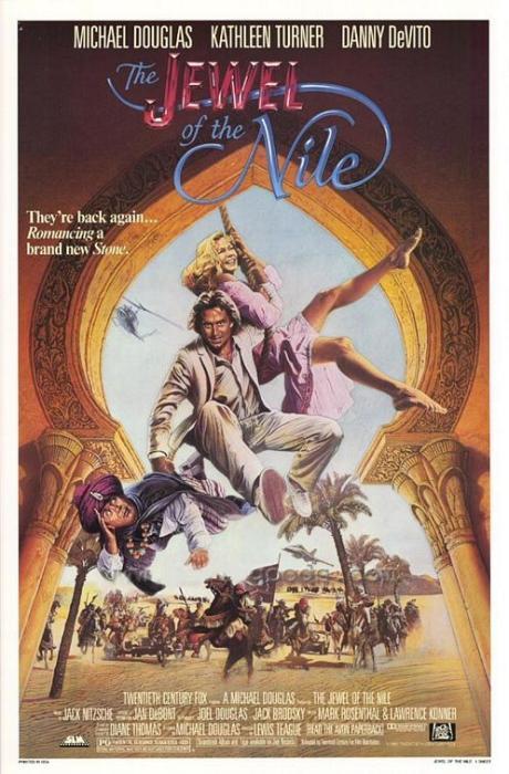 Jewel_of_the_Nile-spb4717242
