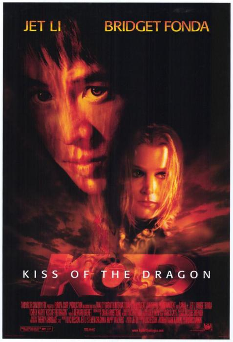 Kiss_Of_The_Dragon