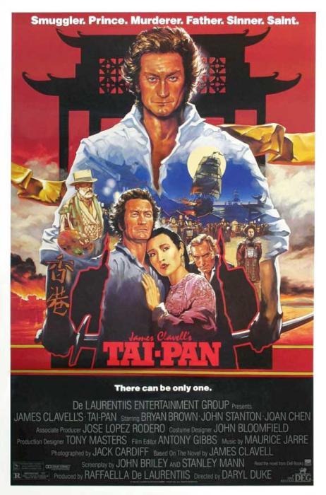 Tai-Pan-spb4798056