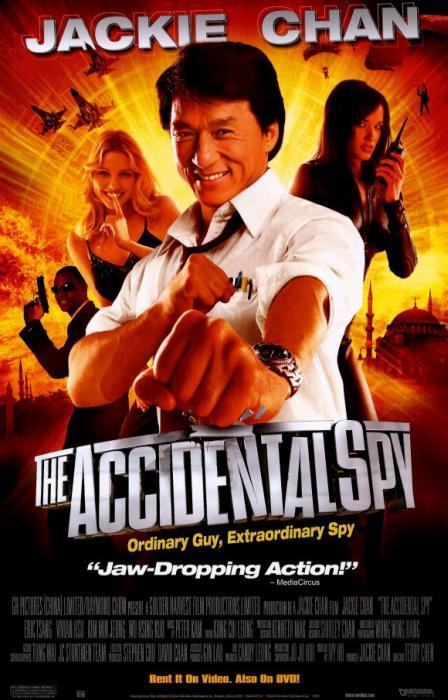 Accidental_Spy,_The