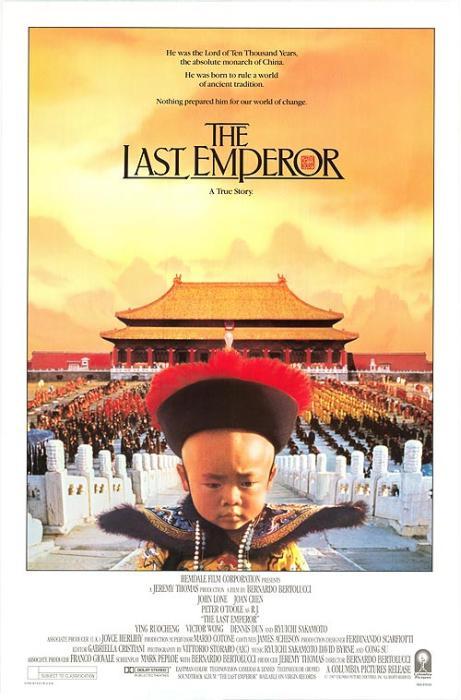 Last_Emperor-spb4780486