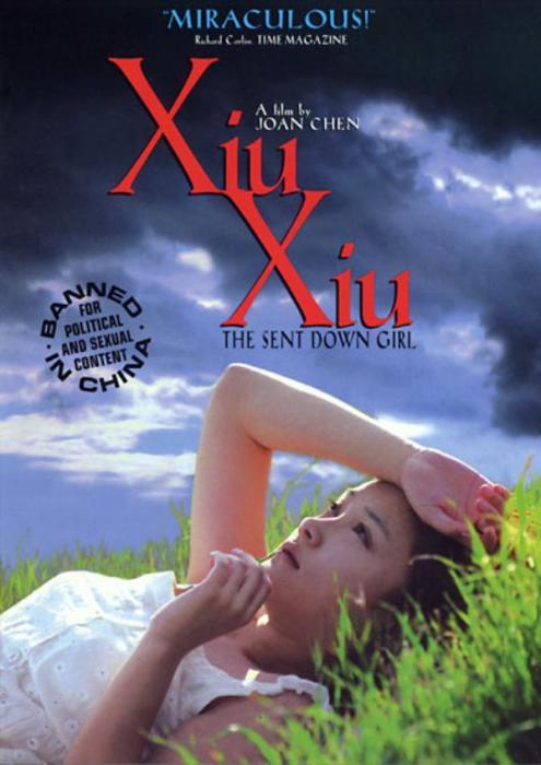 Xiu_Xiu:_the_Sent-Down_Girl-spb4726059