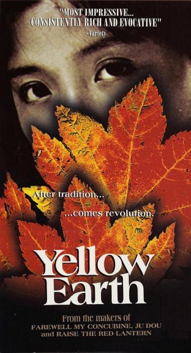 Yellow_Earth-spb4703736
