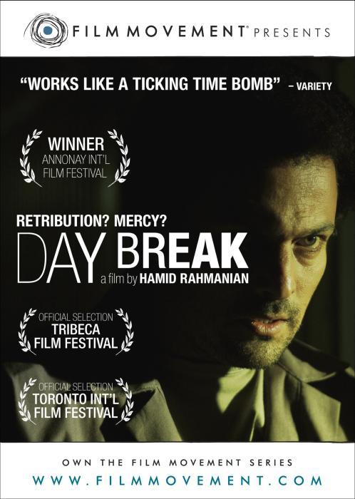 Day_Break-spb4788830