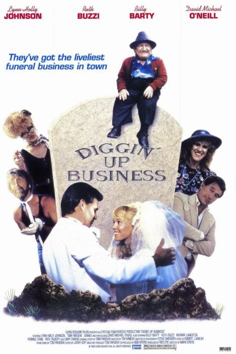 Diggin'_Up_Business-spb4746333