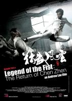 Legend_of_the_Fist:_The_Return_of_Chen_Zhen