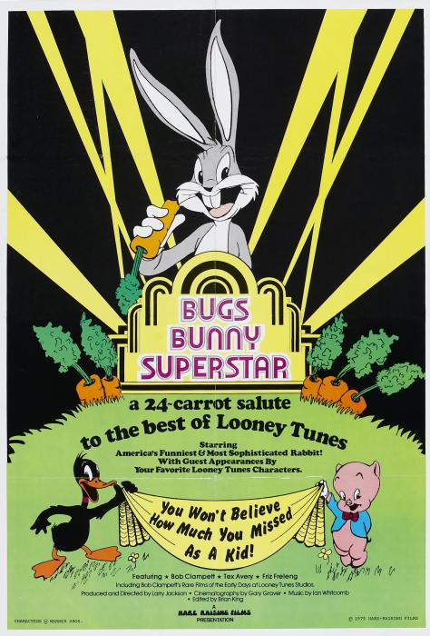 Bugs_Bunny_Superstar-spb4662678